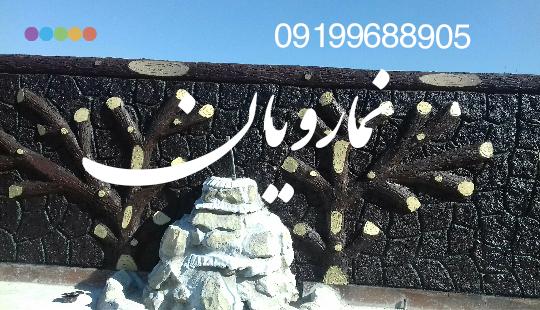 عکس نوشته ساز_1543557771443