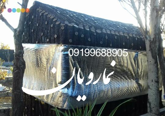 عکس نوشته ساز_1543558020044
