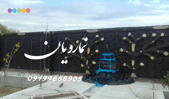 عکس نوشته ساز_1543934648609