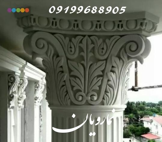 عکس نوشته ساز_1544689396934