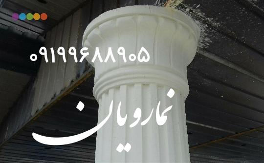 عکس نوشته ساز_1552746649484