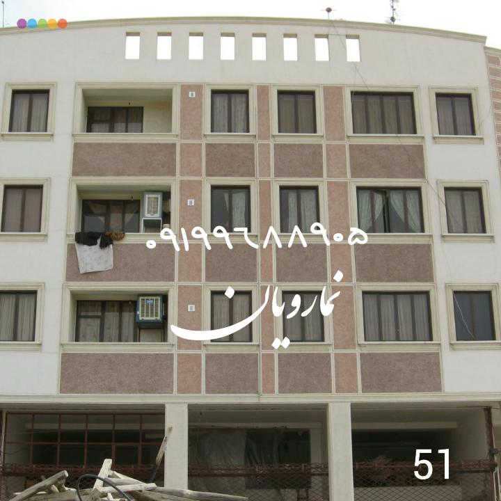 شسته ساختمان