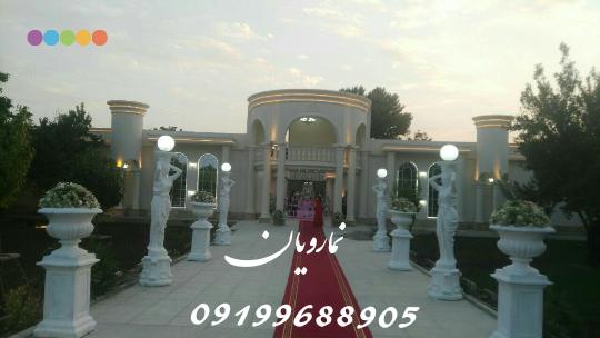 عکس نوشته ساز_1556901017547