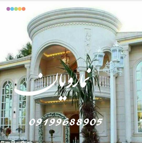 عکس نوشته ساز_1556901095154