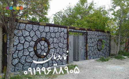 نمای طرح سنگ و چوب
