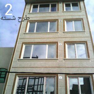 نمای شسته ساختمان