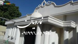 نما رومی سیمانی